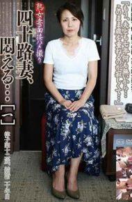 C-2348 MILF Wife Interview Gonzo 48th Wife Agonize … one