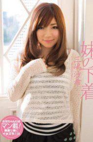 ADZ-247 Mishima Sister Saki&#39s Underwear