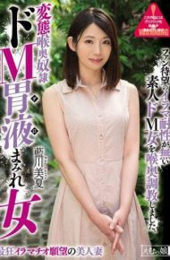 MISM-071 MISM-071 Aikawa Mika Metamorphosis Slave