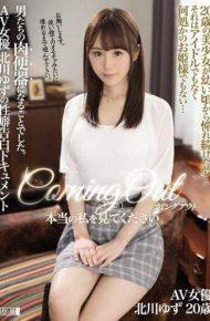 MISM-081 MISM-081 Kitagawa Yuzu 20 Year Old Beautiful Girl