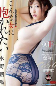 EKAI-014 Mizuno Chaoyang Wants To Be Held By Such A Woman