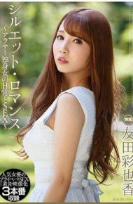MMTA-002 MMTA-002 Silhouette Romance Arasa Single Girls' Daily Life And SEX Ariyoshi Tomoda