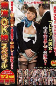 NHDTA-900 Molester Ok Daughter To Cum Special Absolute Ng Exquisite Ca In Daily Molester Ok Sasero Series All 13 Title Two With Omnibus Set Of Deluxe Edition