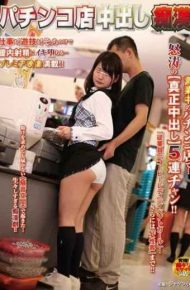 NHDTA-881 Molester Out In Pachinko Parlors