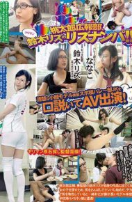 YMDD-108 Momotaro Public Relations Department Yariseman Suzuki Liz 's Riznanpa! ! A Clean Small Face Model Body Type Spoons Road Valley Department JK Pleads For AV Appearance! Nanako