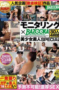 BAZX-094 Monitoring Bazooka Bishoujo Amateur Special 30 People 4 Hours