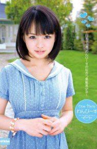 EKDV-256 Most of the one-piece suit black hair girl Tachibana walnut dress in Japan