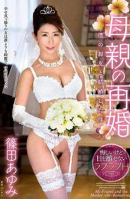 VEC-216 Mother Ayumi Shinoda Married Mother Remarried My Best Friend