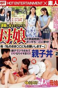 """SHE-582 Mother-daughter Looking Neat And Sleek Is Tedious Of Her Tutor!Mother """"My Grandfather Thank You So Much …"""" It Is Nice To Have A Girl With Parents And Children And Ikkori Oyakodon 2"""