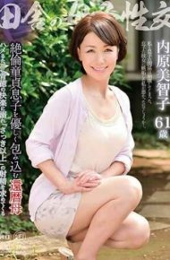 VGS-06 Mother-in-law Of Mother-child Sexual Frank Michiko Uchihara Mother Tomoko Gently Enveloping The Virgin Son