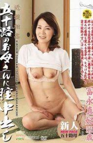 AED-160 Mother Inside Incest Vaginal Cumshot Miso Tominaga
