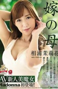 JUY-731 Mother Of Daughter-in-law AV Newcomer Beauty Witch Madonna First Appeared! ! Maiko Aiura