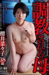 BRK-12 Mother To Be Trained Sakurai Nanako