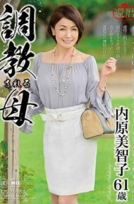 BRK-08 Mother Who Is Trained Michiko Uchihara