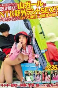 SIM-027 Mountain Girls Returning To Mountain Despite Having A Boyfriend Right Next To NTR Outdoor Tent SEX! WhatKosori Caught As It Does Not Get Caught &amp A Continuous Raw Cum Shot! !