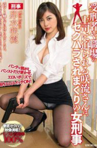 TAAK-018 Mr. Sakamasu Who Is Pressed By Inmates And Bosses At The Workplace Sexually Harassed Female Detective Flow