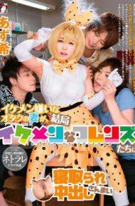 MRSS-046 MRSS-046 Ikemen Dislikes Otaku's Wife After All Tossed By Handsome Friends And Creampie Zanzai Zazumi