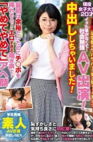 MRXD-023 MRXD-023 College Student 20-year-old Discovery