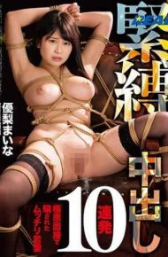 XRW-617 Muccryli Young Woman Yuushima Makiri Cheated By Tight Bondout Cumulative 10 Wit Violent Interview