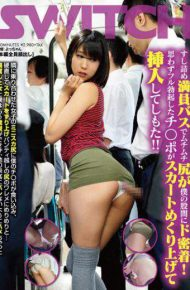 SW-280 Muchimuchi Ass Be Passed Close Contact With The Crotch Of My Jam-packed With Packed Bus! Ji Po With A Fully Erection Involuntarily Was Servant To Insert It Rolled Up Skirt! !