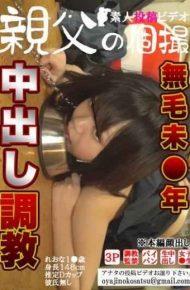 OYJ-003 Mukehitsuji Pies Year Torture