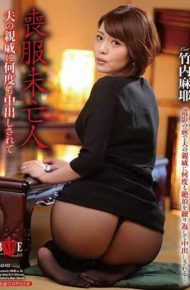 HBAD-432 Murder Widow Widow Her Husband's Relatives Repeatedly Cumshot Maaya Takeuchi