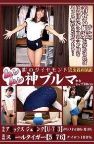OKB-027 Muremare God Bullmairen Hip 90 Cm Watercolor A Jae Jink U – 7 3 Polyester 90 Cotton 10 Deep Blue Skirt Rale Tiger 5 76 Nylon 100