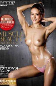 RCTD-188 Muscle Beauty