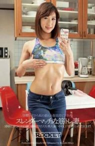 RCT-641 Muscle Training Wife Slender Macho