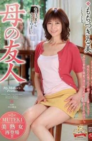 JUY-650 MUTEKI Beautiful Woman Reappears! ! ! Mother's Friend Beautiful Beauty