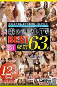 MVT-001 MVT-001 Shirout TV PREMIUM BEST 01 Total Number Of People Unheard Of! !Great Satisfaction 12 Hours! !