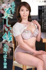 KAAD-35 My Beautiful Mother-in-law Sanjo Tsubasa