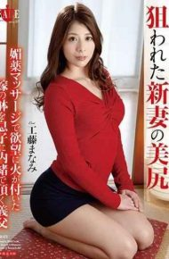 HBAD-472 My Father-in-law Yoshimi Kudo Who Keeps Her Son With A Wife Of Her Daughter-in-law Who Has Been Ignited By A Targeted New Wife's Nice Bottom Aphrodisiac Massage