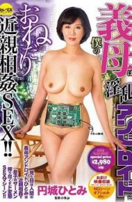 CESD-587 My Mother-in-law Gets Nasty Android Pillar Incest Incest Sex! ! Honomaru Castle