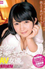 EKDV-496 My Mother Is An Av Actress.kanashi Asada