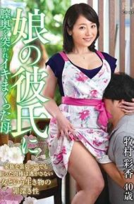 KEED-51 My Mother My Daughter's Boyfriend Is Poked In My Vagina And Scooped Up Ikki Makimura Ayaka