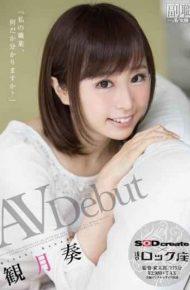 SDSI-027 My Profession Do You Know Somehowmizuki Kanade Av Debut
