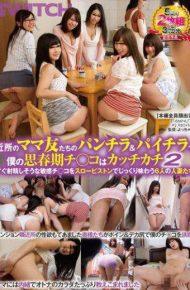 SW-432 My Puberty Ji The Six Wives To Taste Carefully In Slow Piston Katchikachi 2 Immediately Ejaculation Likely To Sensitive Ji In Underwear &amp Paichira Nearby Mom Friend Who