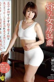 HBAD-459 My Sister 's Wife 34 Years Old My Son Has A Fat Ride In My Father' S Massage And My Husband Overflows And My Husband Overflows My Eldest Brother 's Ecstasy Ecstasy I Want A Beautiful Mature Woman Oda Makoto