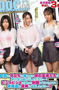 RTP-098 My Sister's Friends Who Have No Umbrella In Sudden Shower Rushed Into My House !i Am Excited From An Underdeveloped Body Peeping From Under A Uniform Wetted By Bisho-bashi 3