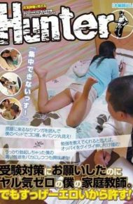 HUNT-308 My Tutor Motivated To Zero Were Asked To Take Measures.but Forgive Sugge From Erotic!