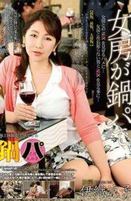 RADC-021 My Wife Is A Hotpot Iori Ryoko