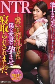 YPAA-11 My Wife Who Was Unlucky Immensely Impregnated And Was Taken Down. Mahiro Ikegami