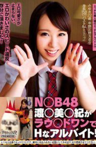 BCPV-062 N B48 Passed Beauty Osamu Is H In Lau Dwan Part-time Job!