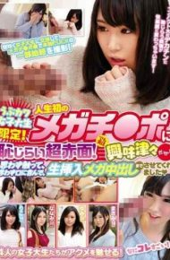 NNPJ-227 Naive River College Student Only!ultra-blush Shyness To Life's First Megachi Po!but Actually Touching It-or-we Instinctively Curious I Let Up Involuntarily In The Mouth Out In The Raw Inserted Mega