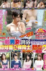 "SDMU-035 Naked With Each Other Suddenly In ""mixed Bathing Monitor Experience"" First Meeting Immediately General Men And Women That You Located In The Spa Town Is Met!instant Couple Is How Many Minutes Until Fire Stick While Taking A Bath Two"