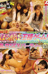 NNPJ-285 Nampa Japan Plan Validation!Female College Student Only! A Girls College Student Returning To The New Recommendation Is Brought To Love Ho And A Horny Tipsy King&#39s Game! I Got Sex Party Sex With A Squirting Sister Who Turned Around With A Sickness And Burned Up!