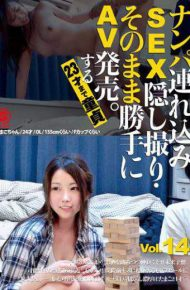 SNTH-014 Nampa Tsurekomi Sex Hidden Camera As It Is Freely Av Released.the Virgin Until The 23-year-old Vol.14