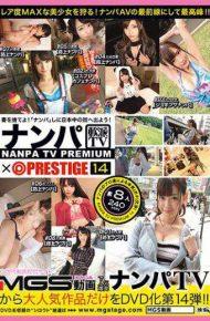 NPV-018 Nampa Tv Prestige Premium 14 Big Fishing! !eat Drunk Eight Excited Erotic Beauties! !