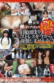 YRH-033 Nampa Woman Vol.01 To Work